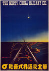 TW63 Vintage 1930 North China Railway Chinese Travel Poster Re-Print A4