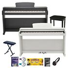 CHASE DIGITAL ELECTRIC PIANO CDP-245 WITH WEIGHTED HAMMER ACTION 3 PEDALS & USB