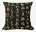 AL230a Chiness Calligraphy on Black Cotton Canvas Cushion Cover/Case*Custom Size