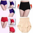 Solid Body Shaper Shaping Waist Cincher Firm Control Girdle High Waist Seamless