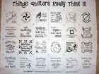 FABRIC PANEL~THINGS QUILTERS REALLY THINK 3~BLOCK PARTY STUDIOS~QUILT HUMOR