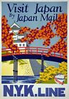 TX30 Vintage 1930 Visit Japan Japanese Travel Poster Re-Print A1/A2/A3/A4