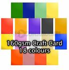 10 sheets A4 160gsm coloured card pack. 19 colours CARD MAKING & CRAFT