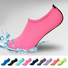 NEW Skin Shoes Water Shoes Aqua Socks Yoga Exercise Pool Beach Swim Slip On Surf