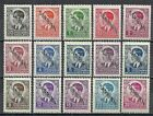 Serbia stamps 1941 MI 1-15  MLH  VF
