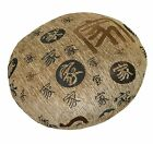 wd55n Chinese Word'Home Tan Chenille Round Shape Box Seat Cushion Cover Case