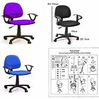 UK  STock Adjustable Swivel Office Computer Fabric Pads Chair Seat High Back