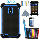 Rugged Armor Hybrid Hard Case Cover For Samsung Galaxy S2 D710 Epic Touch Sprint