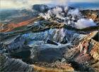 Poster / Leinwandbild Mt Aso on Kyushu Island - william cho