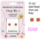 STUDEX TINY TIPS CHILDRENS ALLERGY FREE SENSITIVE GENTLE EARRINGS KIDS EAR STUDS