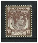 Malaya Straits Settlements - 1938, 5c Brown - Mint - SG 281