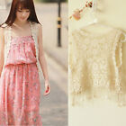 Womens Sweet Simple Crocheted Lace Crochet Fringed Hem Short Section Vest