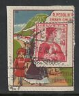 Switzerland stamps 1909 Zst 118 on ADVERTISING stamp on fragment  CANC  VF