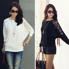 Hot 1PC Womens Long Sleeve Casual Dolman Lace Loose T-Shirt Batwing Tops Thrifty
