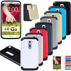 Rugged Hybrid Hard Armor Case Cover for LG G2 D801 D802 LS980 w/ Screen Film+Pen