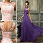 Lace Beading Vintage Wedding Bridesmaid Ball Gown Evening Party Long Prom Dress