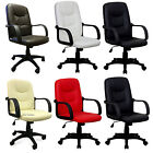 Apex Faux Leather Computer PC Desk Swivel Executive Office Chair