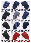 NEW 8cm Mens Business Formal Ties Striped Woven Silk Tie Neckti Solid Colour G