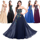 PEACOCK Retro Long/Short Masquerade Formal Evening Ball Gown Party Prom Dresses