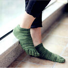 New Men's Retro Five Fingers Toe Socks Comfortable Mixed-Color Cotton Boat Socks