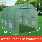 New Hot Green House Larger Walk In Outdoor Plant Gardening Greenhouse cheap