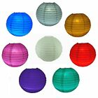 White Chinese Paper Lanterns 10 Inch Set of 4 With LED Light Choice