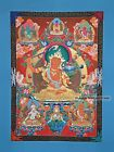 "56"" x 41"" Manjushri Gold Tibetan Buddhist Thangka Scroll Painting From Frm Nepal"