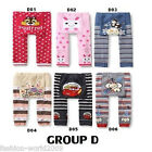 Baby Toddler Boys/Girls/Unisex Trouser Leggings Socks Pants Leg Warms Group D