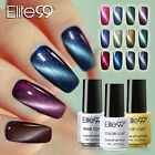 Elite99 Soak Off 3D Magnetic Cat Eye Gel Polish UV LED Nail Art Manicure Varnish