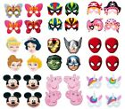 FANCY DRESS PARTY BAG FILLERS FACE MASK ~ CHILDRENS DRESS UP FOAM / CARD MASKS