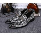 US Size 5-12 Animal Print Leather Mens Dress Formal Loafer Shoes & Free Cufflink