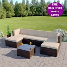 Brown Modular Rattan Weave Corner Sofa Set Garden Furniture + Free Cover