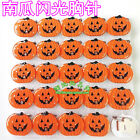 Lot Halloween pumpkins LED Flashing Light Up Badge/Brooch Pins Party Gifts L163