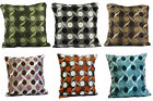 Miami Dorchester Collection Cushion Cover 17inch (43cm) 100% Polyester