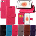 For iPhone SE 5 5S 5C With Starp Case Leather Embossed+Soft Rubber Inside Cover