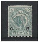 Somalia - 1907, 5c on 2b Blue-Green stamp - Mint - SG 11