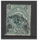 Somalia - 1923, 6b on 5c on 2b stamp - Used - SG 37