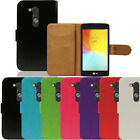 Flip Pu Leather Flip Case Wallet Cover For The LG L Fino D290N D295