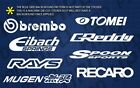 16 Pack Sponsor Decal JDM Brembo Tomei Eibach Greddy Rays Spoon Mugen Stickers X