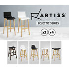2x/4x Oak Wood Bar Stools Wooden Barstool Dining Chairs Kitchen Black White