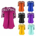 Fashion Womens Summer Loose Chiffon Short Sleeve Lace T Shirt Tops Blouse Plus