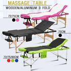 3 Fold Portable Aluminium Wooden Massage Table Bed Therapy Waxing 72/75/80cm