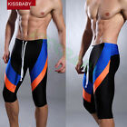 Mens Print Long Swim Beach Surfing Shorts Pants Trunks Strech Copped Swimwear