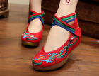 Hot Womens bride Phoenix Embroidered Shoes Women Ballerina Cotton wedge shoes