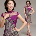 266LF Purple Chinese's Cheongsam Formal Evening Prom Party Dress Ball Gown Gift