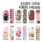 1/10/50 Nail Art Stickers Cute Pattern Decals Tools Silver DIY Water Transfers