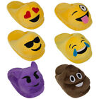 Emoji House Slippers Funny Soft Plush For Adults Kids Teens Bedroom Smiley Poop