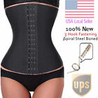 Corset Waist Trainer Cincher Control Body Shaper Black Underbust Girdle Slim Cr8