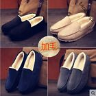 Womens & Mens Couples Gomminos Moccasin Faux Suede Fur Lining Warm Loafers Shoes