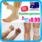 Sports Brace Supports Body Protection Guard Breathable Gym Outdoor x1pair beige